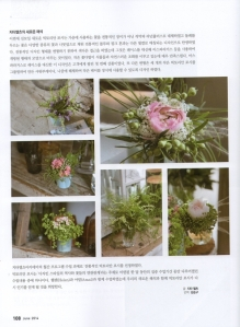 FloraKorea20614w